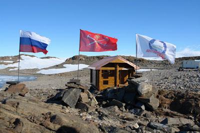 Баня на южном полюсе